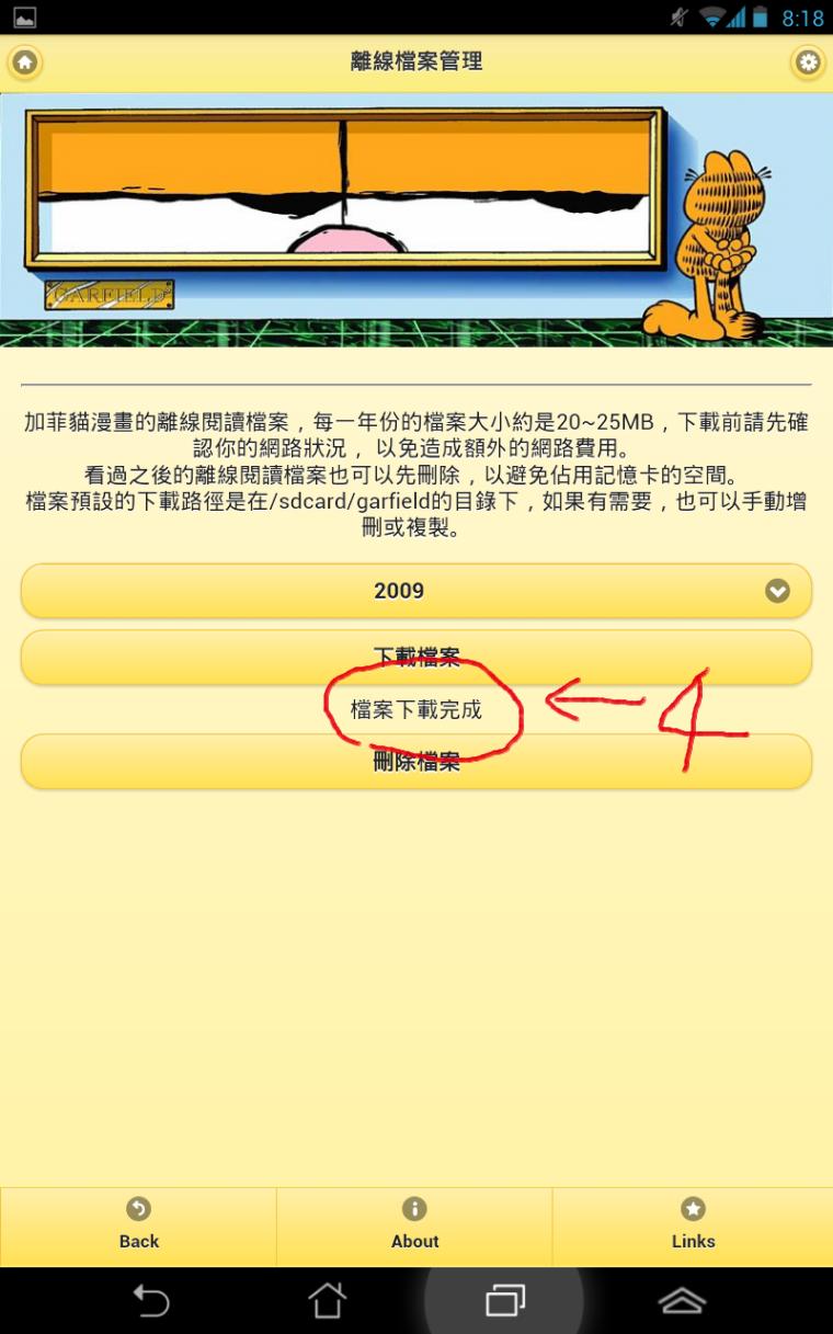 Screenshots_20140125_081957