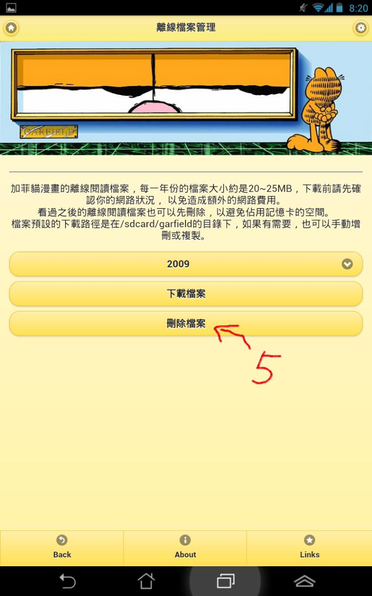 Screenshots_20140125_082100