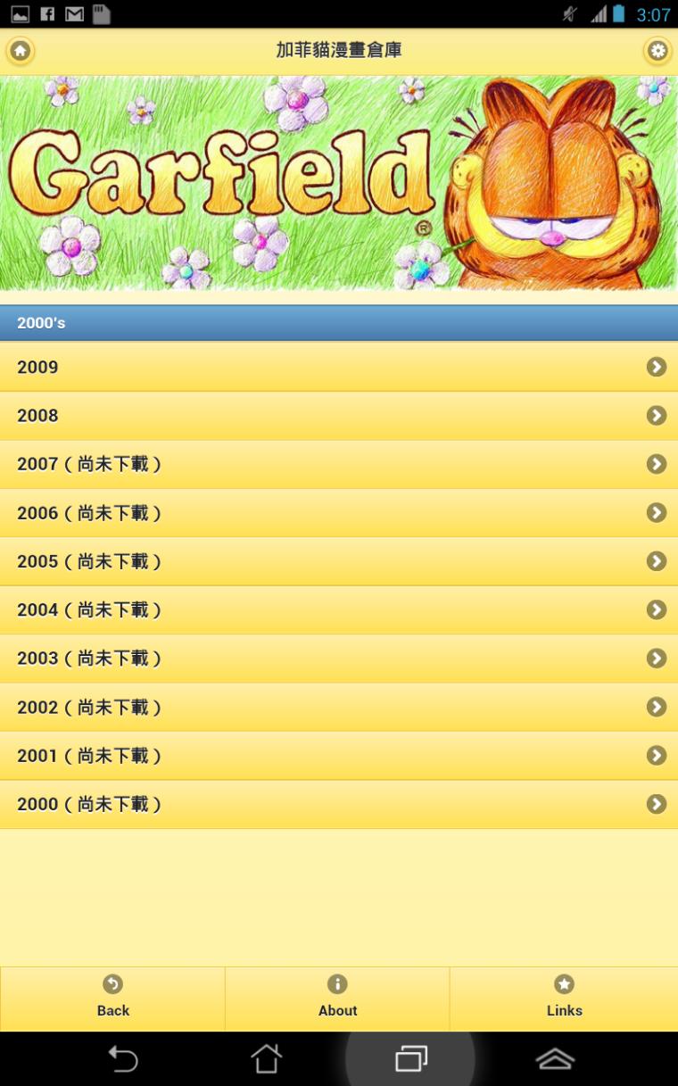 Screenshots_20140216_030718